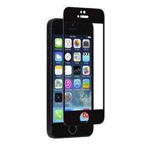 9D ochranné tvrzdené sklo pro iPhone 5/5C/5S/SE