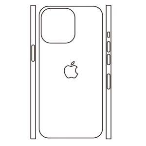 Hydrogel - matná zadní ochranná fólie (full cover) - iPhone 13 Pro, typ 5